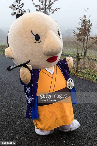 Yukikun Mascot Japanese celebrate the silly eccentric and adorable like no other country Its obsession with the yurukyara mascots is a perfect...
