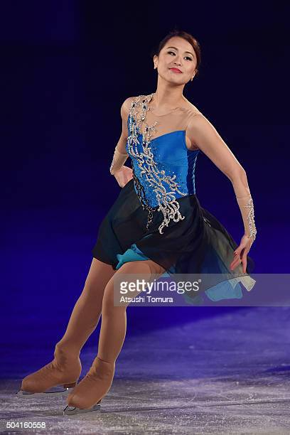 Yukina Ota of Japan performs her routine during the NHK Special Figure Skating Exhibition at the Morioka Ice Arena on January 9, 2016 in Morioka,...