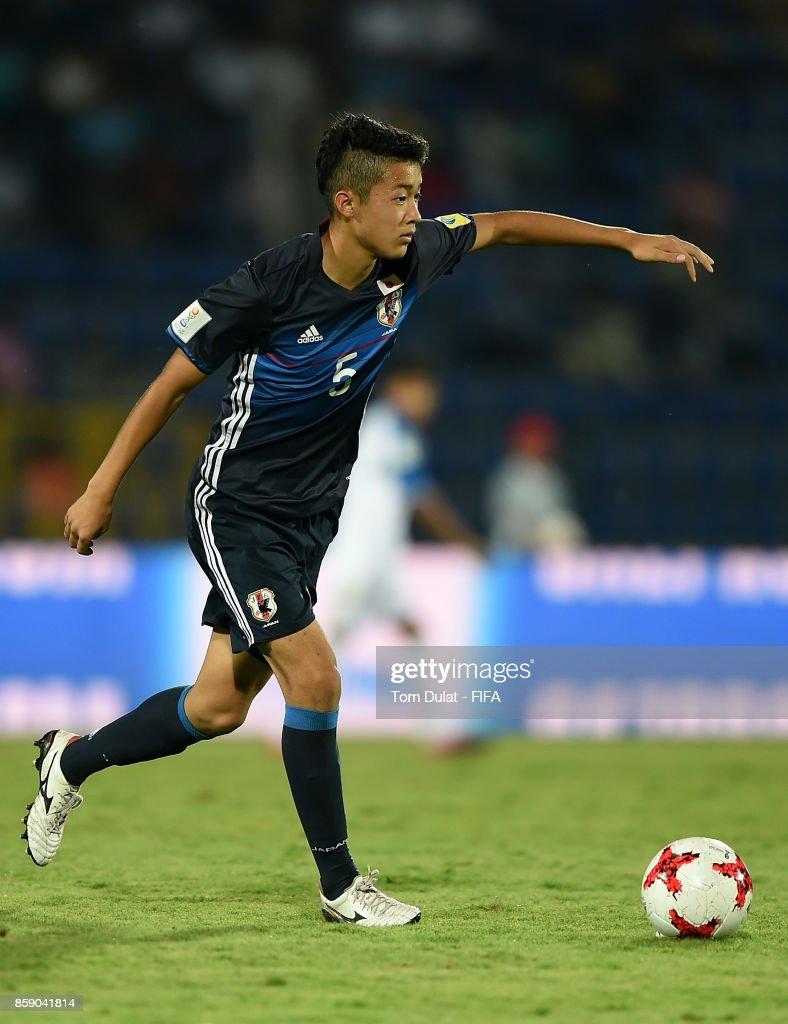 Honduras v Japan - FIFA U-17 World Cup India 2017 : News Photo