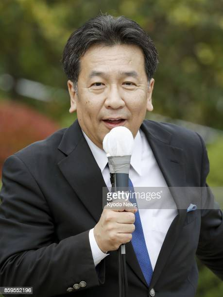 Yukio Edano head of the Constitutional Democratic Party of Japan makes a speech in Sendai on Oct 10 the first day of official campaigning for the Oct...