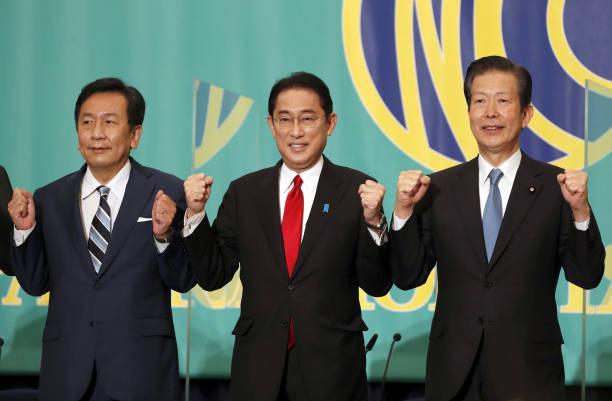 JPN: Japan's Party Leaders Debate Ahead of General Election