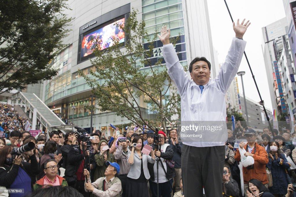 Constitutional Democratic Party of Japan Head Yukio Edano Speaks At Campaining Event : ニュース写真