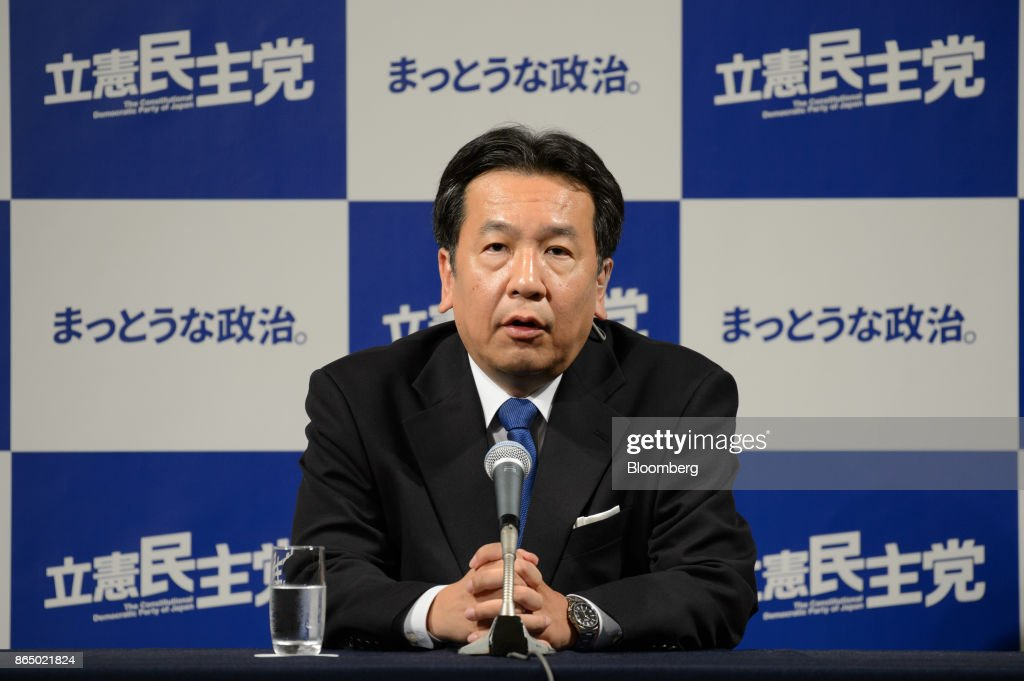 The Constitutional Democratic Party of Japan Leader Yukio Edano Reacts To The Election Results : News Photo