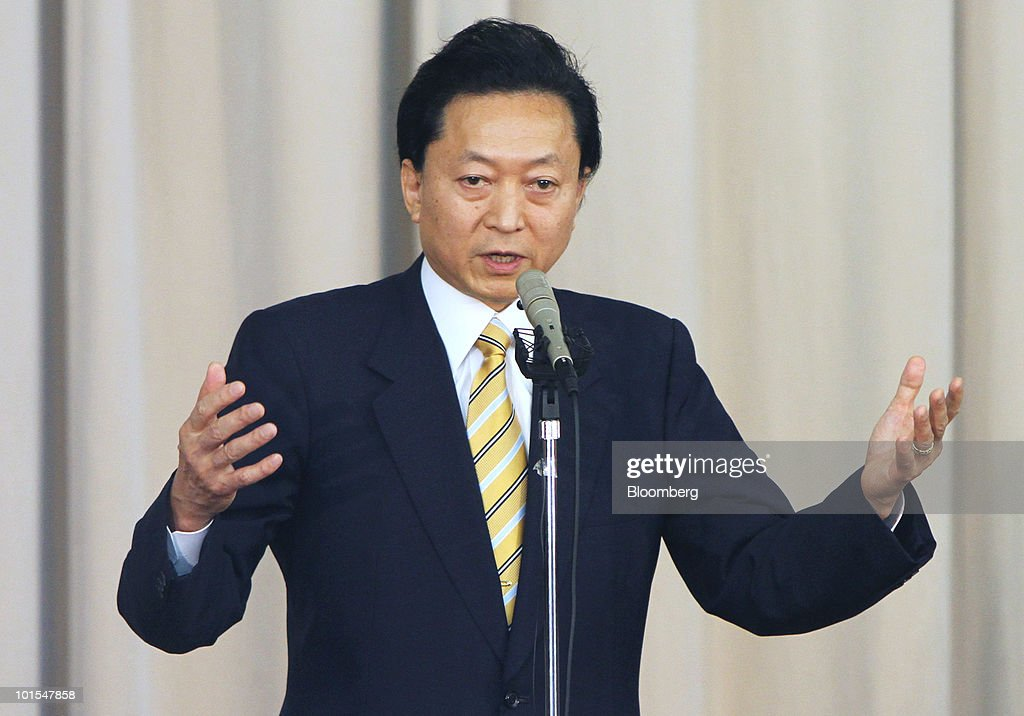 Yukio Hatoyama, Japan's prime minister, speaks during a meeting with lawmakers of the Democratic Party of Japan ( DPJ), at the Diet, in Tokyo, Japan, on Wednesday, June 2, 2010. Hatoyama, who ended five decades of mostly single-party rule when he swept to power in August, quit as public criticism mounted over his handling of U.S. troop deployments in Okinawa. Photographer: Haruyoshi Yamaguchi/Bloomberg via Getty Images