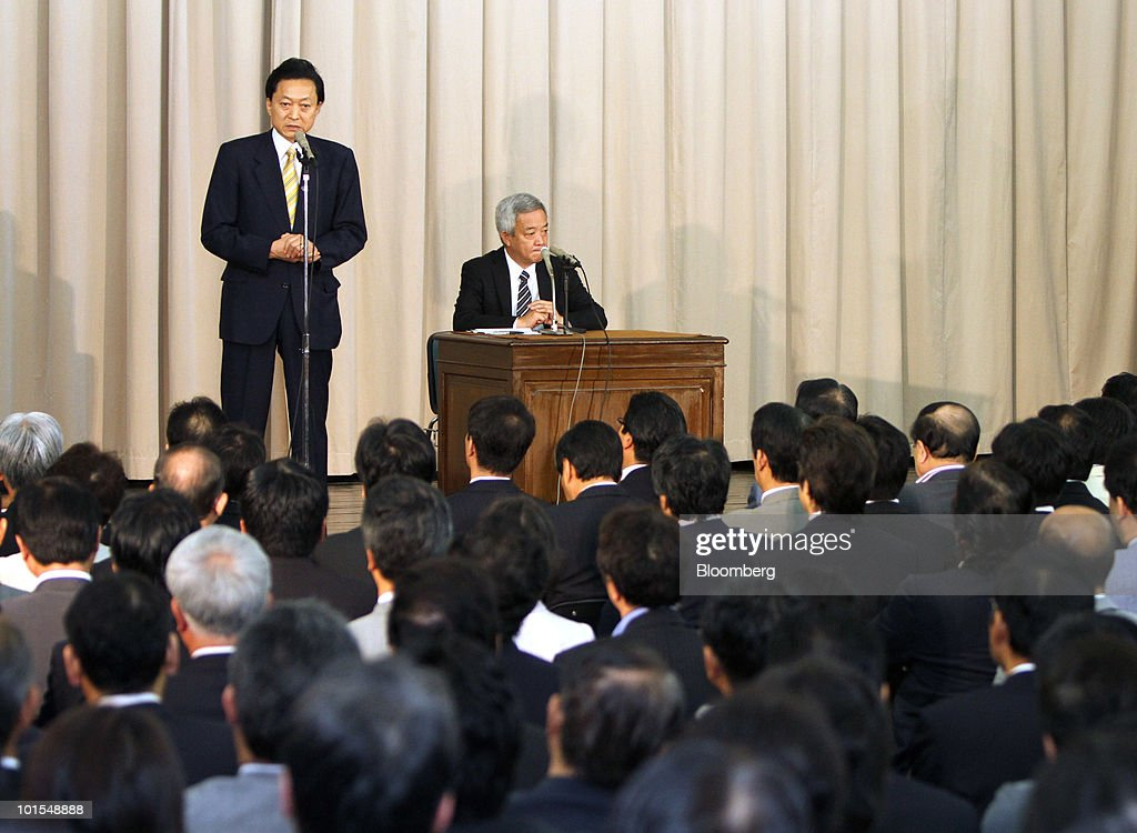 Yukio Hatoyama, Japan's prime minister, speaks during a meeting with lawmakers of the Democratic Party of Japan (DPJ), at the Diet, in Tokyo, Japan, on Wednesday, June 2, 2010. Hatoyama, who ended five decades of mostly single-party rule when he swept to power in August, quit as public criticism mounted over his handling of U.S. troop deployments in Okinawa. Photographer: Haruyoshi Yamaguchi/Bloomberg via Getty Images