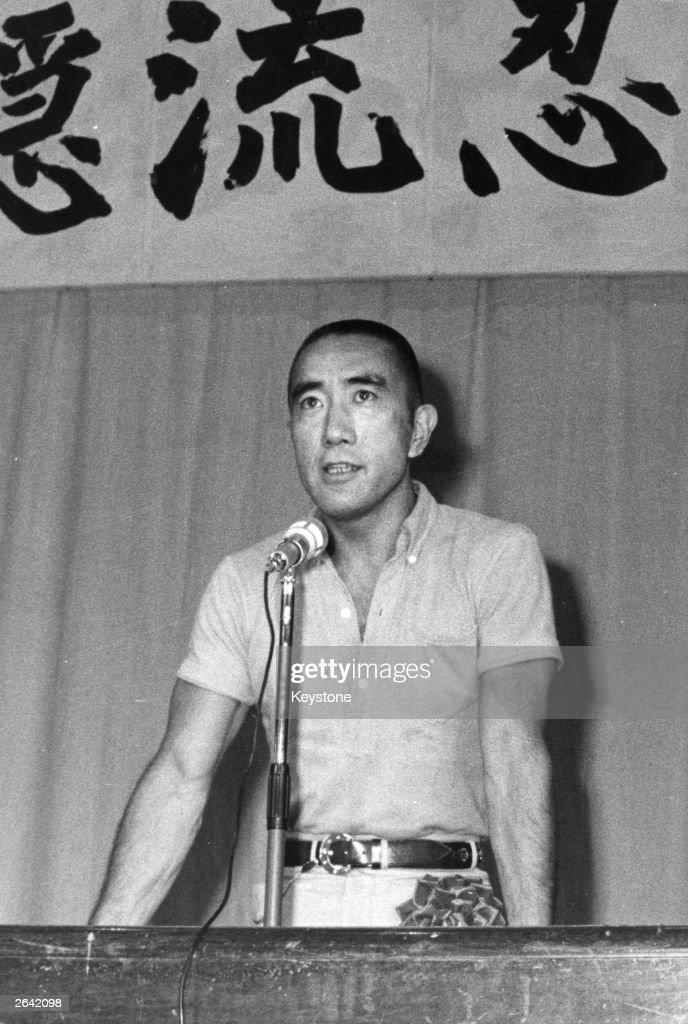 Yukio Mishima : News Photo