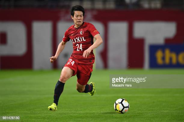 Yukitoshi Ito of Kashima Antlers in action during the AFC Champions League Group H match between Kashima Antlers and Sydney FC at Kashima Soccer...