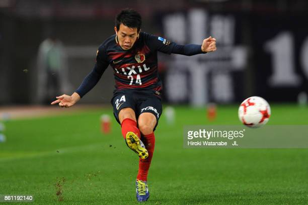 Yukitoshi Ito of Kashima Antlers in action during the JLeague J1 match between Kashima Antlers and Sanfrecce Hiroshima at Kashima Soccer Stadium on...