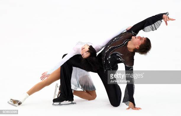 Yuko Kavaguti and Alexander Smirnov of Russia performs in the Pairs Short Program on the day one of ISU Grand Prix of Figure Skating NHK Trophy at...
