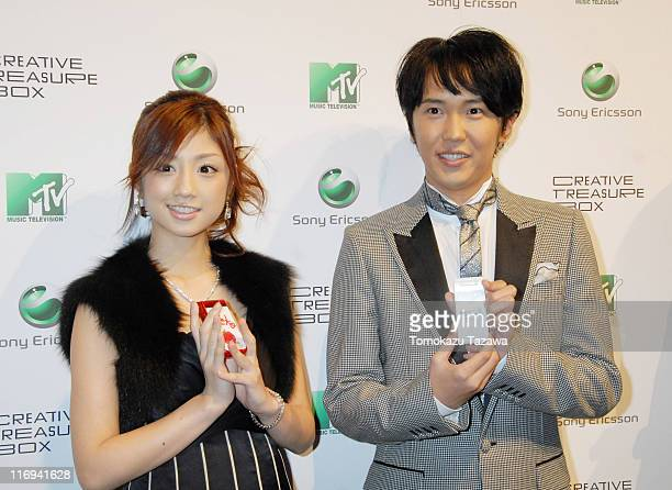 Yuko Ogura and Takatoshi Kaneko during MTV Sony Ericsson 'CREATIVE TREASURE BOX 2006' Press Conference at Omotesando Hills in Tokyo Omotesando Hills...