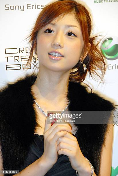 Yuko Ogura during MTV Sony Ericsson 'CREATIVE TREASURE BOX 2006' Press Conference at Omotesando Hills in Tokyo Omotesando Hills Japan