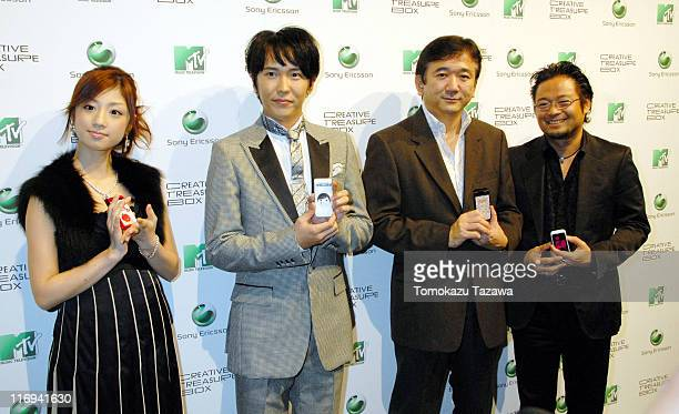 Yuko OguraTakatoshi Kaneko Koichi Ishiduka managing director of Sony Ericsson Mobile Communications Japan and Yu Sasamoto CEO of MTV Japan