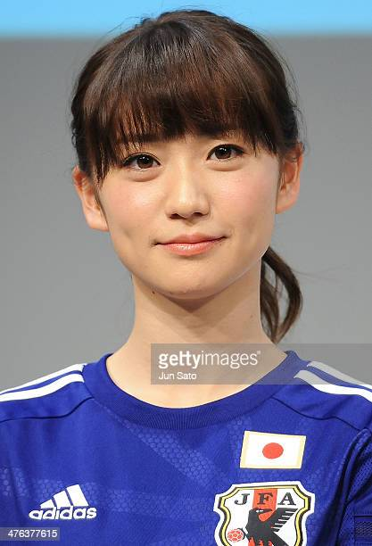 Yuko Oshima of AKB48 attends the press conference for Adidas 'Enjin Project' at Ebisu Garden Place on March 3 2014 in Tokyo Japan