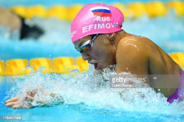 Yulia Efimova of Russia competes in the Women's 50m Breaststroke Semifinal on day seven of the Gwangju 2019 FINA World Championships at Nambu...