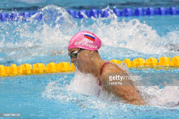 Yulia Efimova of Russia during the Women's 50m Breaststroke Finals on day three of the FINA Swimming World Cup at OCBC Aquatic Centre on November 17...