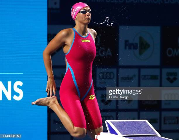 Yulia Efimova of Russia prepers to competes in the Women's 200m Individual Medley during day two of the FINA Champions Swim Series at Duna Arena on...