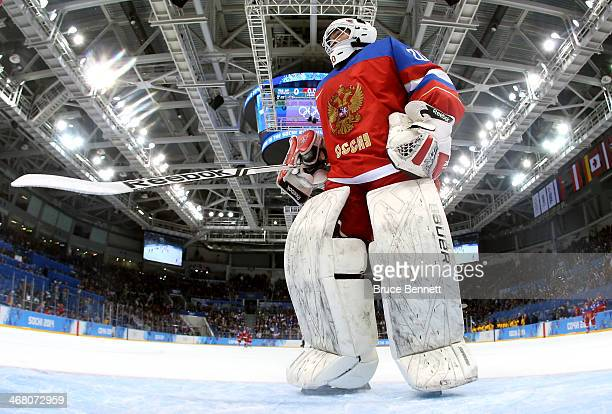 Yulia Leskina of Russia looks on against Germany during the Women's Ice Hockey Preliminary Round Group B Game on day two of the Sochi 2014 Winter...