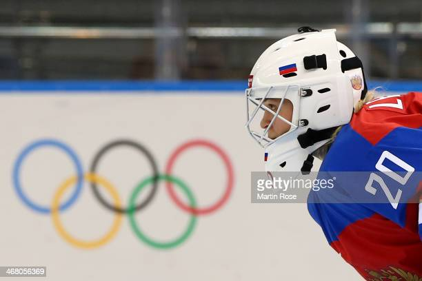 Yulia Leskina of Russia looks on from the ice against Germany during the Women's Ice Hockey Preliminary Round Group B Game on day two of the Sochi...