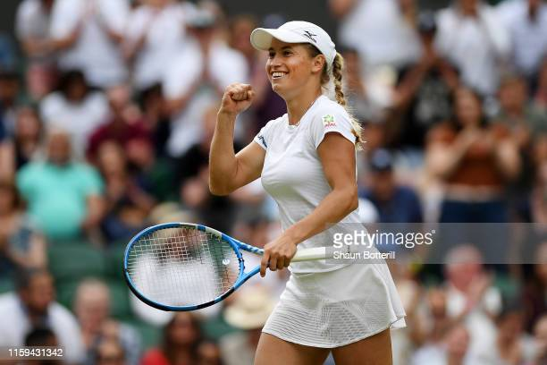 Yulia Putintseva of Kazakhstan celebrates match point in her Ladies' Singles first round match against Naomi Osaka of Japan during Day one of The...