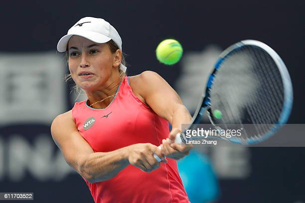 Yulia Putintseva of Kazakhstan returns a shot against Jelena Ostapenko of Latvia during the Women's singles first round match on day one of the 2016...
