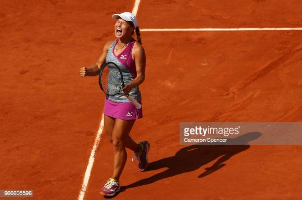 Yulia Putintseva of Kazhakstan celebrates victory during her ladies singles third round match against Barbora Strycova of Czech Republic during day...