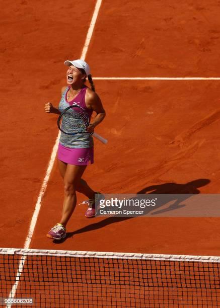 Yulia Putintseva of Kazhakstan celebrates victory during her ladies singles third round match against Barbora Strycova of Czech Republic during day...