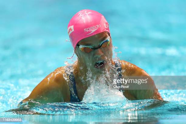 Yuliya Efimova of Russia competes in the Women's 100m Breaststroke heats on day two of the Gwangju 2019 FINA World Championships at Nambu...