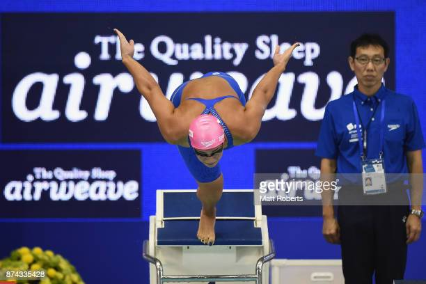 Yuliya Efimova of Russia competes in the Women's 100m Breaststroke heats during day two of the FINA Swimming World Cup at Tokyo Tatsumi International...