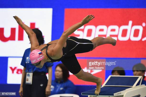 Yuliya Efimova of Russia competes in the Women's 200m Breaststroke final during day one of the FINA Swimming World Cup at Tokyo Tatsumi International...