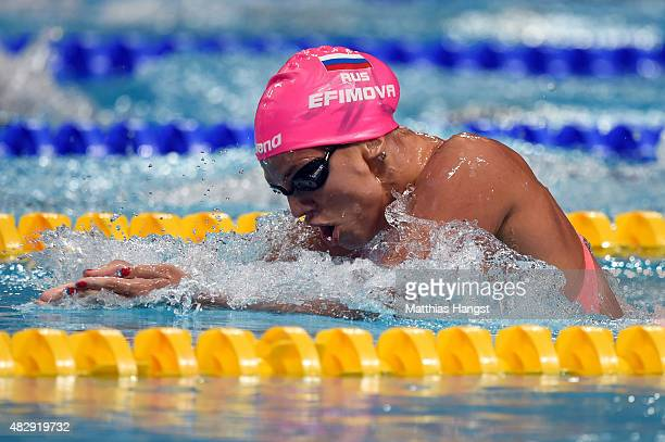 Yuliya Efimova of Russia competes on the way to winning the gold medal in the Women's 100m Breaststroke Final on day eleven of the 16th FINA World...