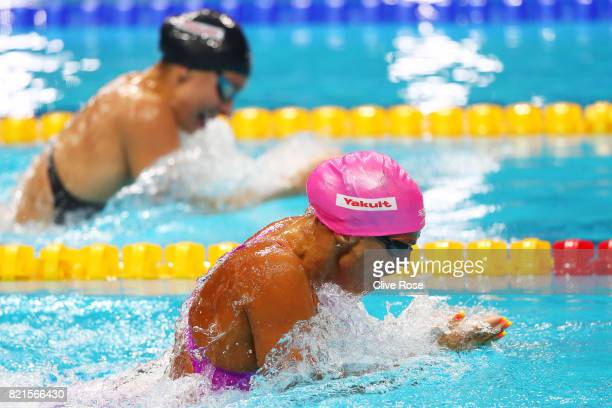 Yuliya Efimova of RuYuliya Efimova of Russia competes during the Women's 100m Breaststroke Semifinals on day eleven of the Budapest 2017 FINA World...