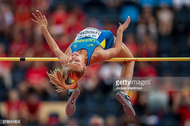 Yuliya Levchenko from Ukraine competes in women's high jump during the IAAF World U20 Championships at the Zawisza Stadium on July 24 2016 in...