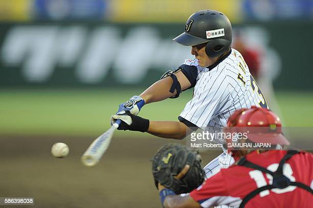 Yuma Fugo of Japan fouls off a ball in the bottom half of the second inning in the super round game between Japan and Panama during The 3rd WBSC U-15...