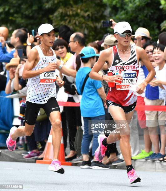 Yuma Hattori and Suguru Osako compete in the Men's event during the Marathon Grand Championships on September 15 2019 in Tokyo Japan