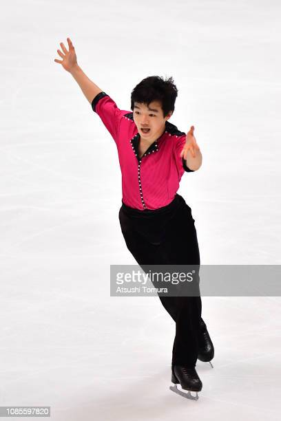Yuma Kagiyama competes in the men's short prgram during day two of the 87th Japan Figure Skating Championships at Towa Yakuhin RACTAB Dome on...