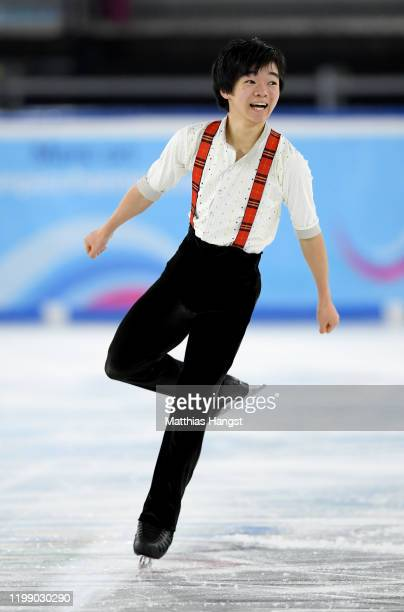 Yuma Kagiyama of Japan celebrates in Men Single Skating Free Skating during day 3 of the Lausanne 2020 Winter Youth Olympics on January 12, 2020 in...