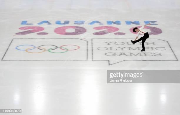 Yuma Kagiyama of Japan competes in Men Single Skating Free Skating during day 3 of the Lausanne 2020 Winter Youth Olympics on January 12 2020 in...