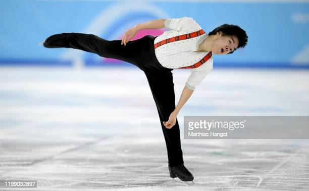Yuma Kagiyama of Japan competes in Men Single Skating Free Skating during day 3 of the Lausanne 2020 Winter Youth Olympics on January 12, 2020 in...