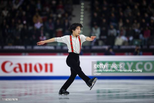 Yuma Kagiyama of Japan competes in the Junior Men's Free Skating during the ISU Grand Prix of Figure Skating Final at Palavela Arena on December 07...