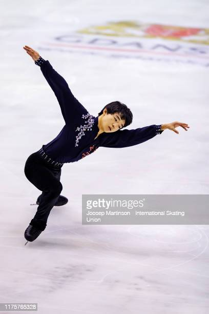 Yuma Kagiyama of Japan competes in the Junior Men's Short Program during the ISU Junior Grand Prix of Figure Skating Baltic Cup at Olivia Ice Rink on...