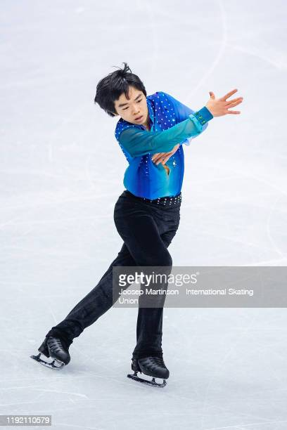 Yuma Kagiyama of Japan competes in the Junior Men's Short Program during the ISU Grand Prix of Figure Skating Final at Palavela Arena on December 05...