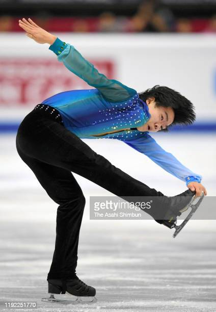 Yuma Kagiyama of Japan competes in the Junior Men's Single Short Program during the ISU Grand Prix of Figure Skating Final at Palavela Arena on...