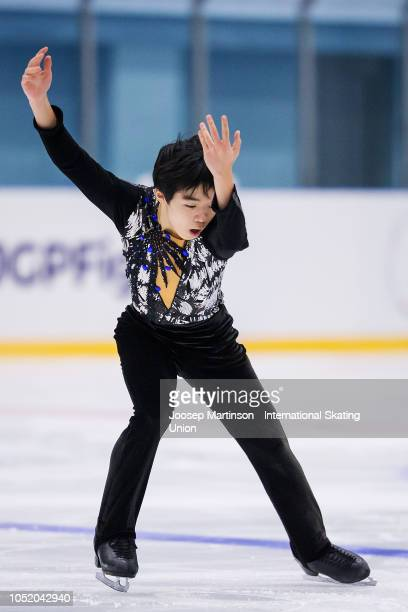 Yuma Kagiyama of Japan competes in the Men's Free Skating during the ISU Junior Grand Prix of Figure Skating at Irina Rodnina Ice Rink on October 13...