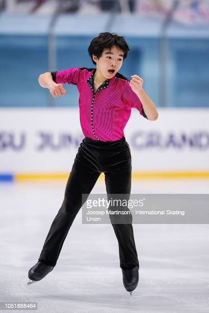 Yuma Kagiyama of Japan competes in the Men's Short Program during the ISU Junior Grand Prix of Figure Skating at Irina Rodnina Ice Rink on October 11...