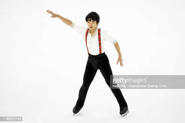 Yuma Kagiyama of Japan performs during Junior Men Free Skating at the ISU Junior Grand Prix of Figure Skating Grand Prix de Courchevel on August 24...