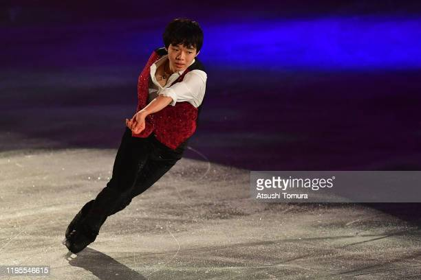 Yuma Kagiyama of Japan performs during the All Japan Medalist On Ice at the Yoyogi National Gymnasium on December 23 2019 in Tokyo Japan