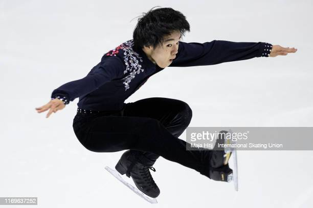 Yuma Kagiyama of Japan performs during the Junior Men Short Program at ISU Junior Grand Prix of Figure Skating Grand Prix de Courchevel on August 22...