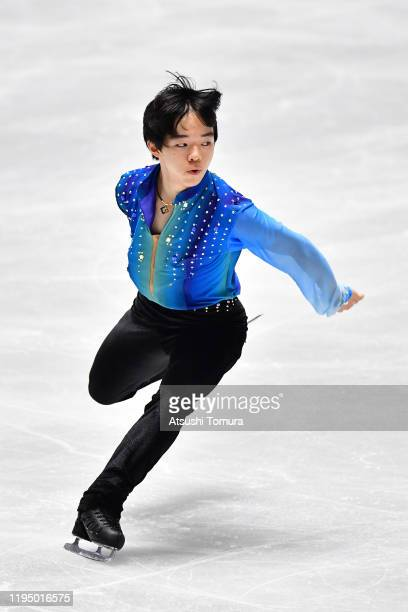 Yuma Kagiyama of Japan performs his routine in Men short program during day two of the 88th All Japan Figure Skating Championships at the Yoyogi...