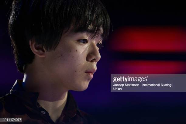 Yuma Kagiyama of Japan performs in the Gala Exhibition during day 5 of the ISU World Junior Figure Skating Championships at Tondiraba Ice Hall on...