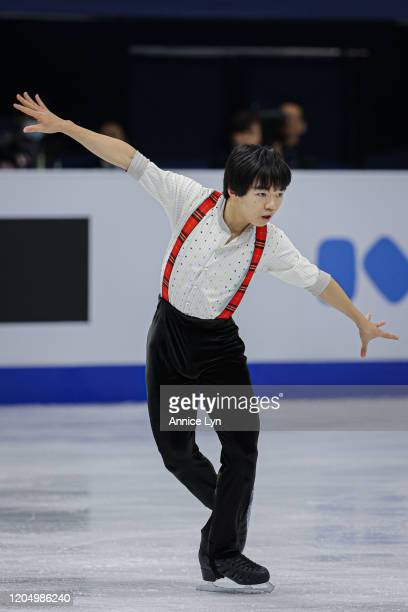 Yuma Kagiyama of Japan performs in the Men Free Skating during day 4 of the ISU Four Continents Figure Skating Championships at Mokdong Ice Rink on...